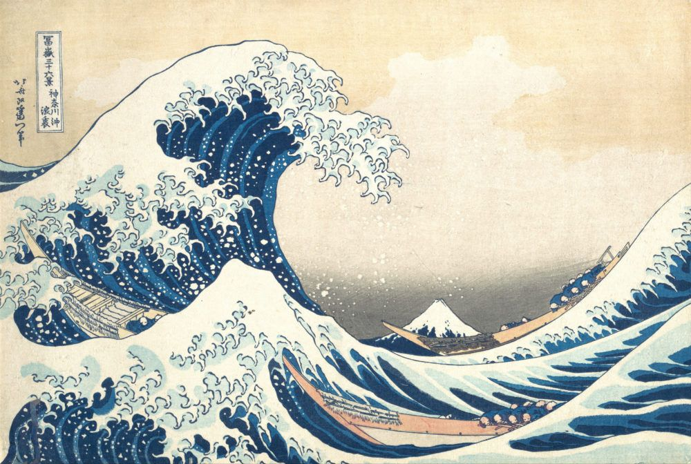 La gran ola Hokusai